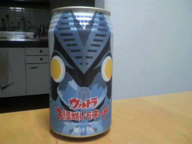ウルトラ大怪獣レモネード4・飛来!!