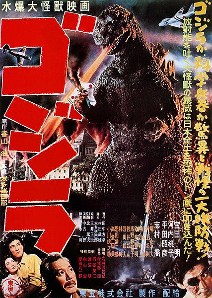 427pxgojira_1954_japanese_poster